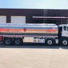 鄭州東風天龍油罐車送車上門圖片