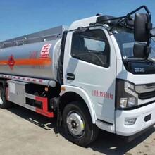 东风8吨油罐车,四川热门东风凯普特油罐车优质服务图片
