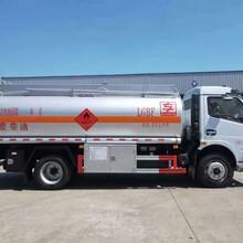 南京东风凯普特油罐车优质服务图片