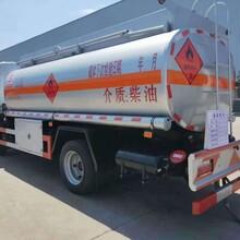 東風8噸油罐車,四川小型東風凱普特油罐車放心省心圖片