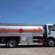 西安8吨东风凯普特油罐车厂家直销图片