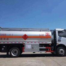 厂家直销东风8吨油罐车包上户包送到家图片
