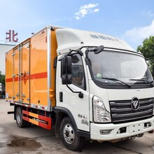 佛山销售福田时代厢式车优质服务图片
