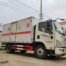 蘇州小型解放虎廂式車性能可靠圖片