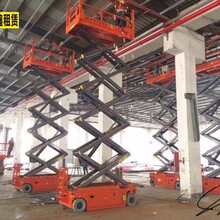 广州升降车租赁图片