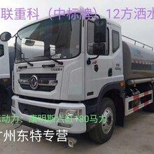 好消息,广州东特为庆祝东风汽车成立15周年,促销优惠中图片