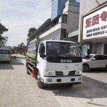 深圳洒水车,买洒水车来深圳东特,价格美丽图片
