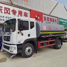 广州洒水车,抑尘车,厂家直销图片