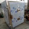平板脉动真空干燥箱