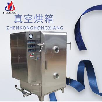 深圳低温脉冲真空烘箱平板防爆式真空干燥箱设备