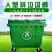 朝陽四輪大型垃圾桶批發廠家,1100L-沈陽興隆瑞