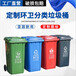 撫順240l塑料垃圾桶廠家,戶外垃圾分類-沈陽興隆瑞