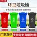 本溪商用塑料垃圾桶批發,多種顏色-沈陽興隆瑞