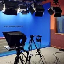 福建虛擬演播室搭建圖片