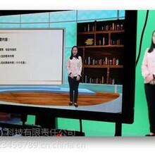 四川慕課設計價格圖片