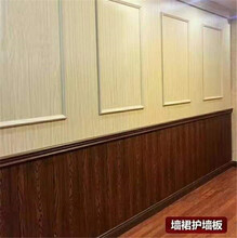 定西市竹木纤维集成墙板护安装方法全屋整装效果图图片