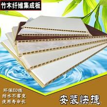 采购:丽水市400宽仿大理石纹竹木纤维板墙面墙裙吊顶材料批发代理图片