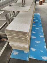 恩施州竹炭纤维集成墙面板规格齐全2020行情价格图片