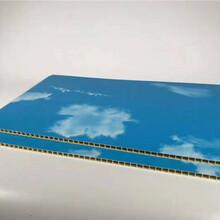 供应450宽竹炭纤维集优游注册平台墙面板室内优游注册平台饰材料质量可靠2020价格图片