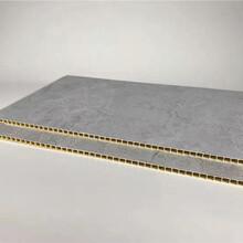 供应450宽竹木纤维板价格墙面墙裙吊顶材料规格齐全2020价格图片