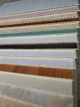 唐山市竹炭纤维集成墙面板厂家直销2020行情价格图片
