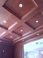 采购:优游注册平台400宽仿大理石纹竹木纤维板室内优游注册平台饰材料批发代理图片