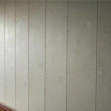 供应:信誉棋牌游戏400宽竹木纤维板价格墙面墙裙吊顶材料规格齐全图片