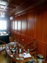 供应450宽竹木纤维集优游注册平台墙板价格墙面墙裙吊顶材料质量可靠2020价格图片