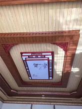 供应:信誉棋牌游戏400宽竹木纤维pvc扣板室内信誉棋牌游戏饰材料样式优雅图片