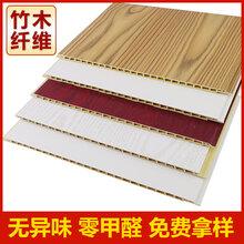 厂东森游戏主管直销竹木纤维集东森游戏主管墙板规格价格墙面护墙板图片