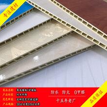 吉林省松原市竹木纤维集成墙板厂家价格实惠图片