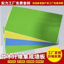 上海竹木纤维集优游注册平台墙板厂优游注册平台量大从优图片