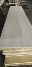 內蒙古興安盟竹木纖維集成墻板廠家批發價格圖片