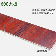 云南省曲靖市竹木纤维集成墙板厂家规格齐全图片