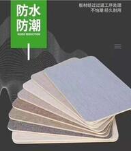 江蘇省連云港市竹木纖維集成墻板廠家直銷價格圖片