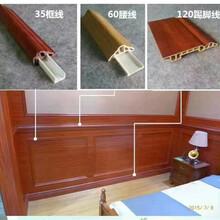 四川省阿坝州竹木纤维集成墙板厂家直销价格图片