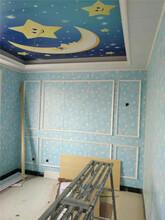 广西崇左市竹木纤维集成墙板厂家量大从优图片