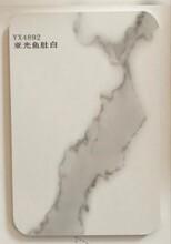 上海木饰面板宾馆酒店速装板品质保证图片