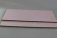 江蘇鹽城市竹木纖維板PVC扣板墻面護墻板生產廠家