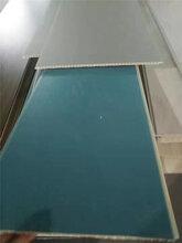 优游西优游竹炭纤维板墙面护墙板规格尺寸图片