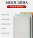 黑龍江雞西市竹木纖維板PVC扣板裝飾扣板生產廠家