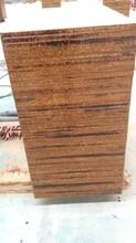 潍坊砖机托板定做图片