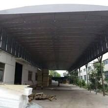 景德鎮活動推拉蓬廠家安裝圖片