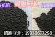 水溶肥的用量技巧冀鲁肥业生产厂家微生物菌剂优惠批发