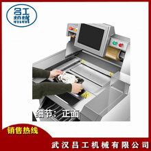 全自动保鲜膜包装机台式不锈钢保鲜膜包装机图片