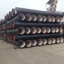 北京K9球墨铸铁管价格实惠图片