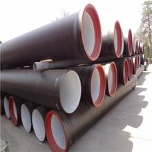 上海K9球墨铸铁管价格图片