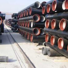 上海K9球墨铸铁管质优价廉图片