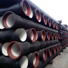 湖南K9球墨铸铁管厂优游注册平台图片
