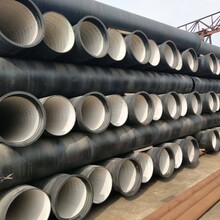 上海国标球墨铸铁管厂优游注册平台直销图片